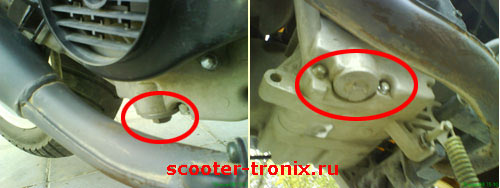 http://www.scooter-tronix.ru/img/oil_out.jpg